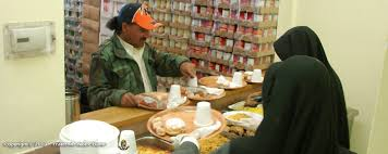 Soup Kitchens In New York by Fraternite Notre Dame New York City