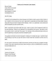 letter to employees tubo thebeerengine co