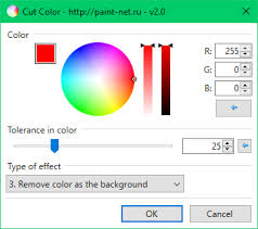 is there any way to remove a color from a flat image paint net
