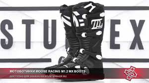 mx boots moose racing m1 2 mx boots youtube