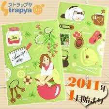 strapya studio ghibli diary book 2011