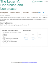 the letter m uppercase and lowercase lesson plan education com