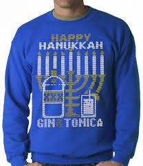 hanukkah t shirt hanukkah sweater gin and tonica golden menorah