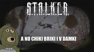 Funny Stalker Memes - stalker is a funny game youtube