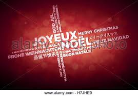 merry christmas tag cloud languages stock photo