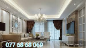 Interior Design Gypsum Ceiling Latest Gypsum Ceiling Design 2017 Youtube