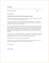 Application Letter For Applying As Cover Letter Easy Cover Letter Easy Hatchurbanskriptco Writing A