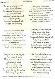 34 best birthday poem ideas images on pinterest poem ideas
