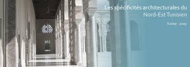 liste des bureaux d 騁udes en tunisie uram international uram international
