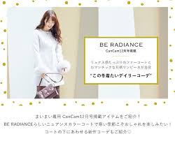 be radiance be radiance cancan12月号掲載 ailand アイランド