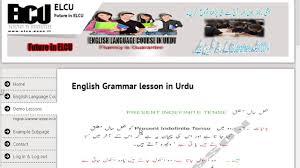 present indefinite tense in urdu video dailymotion