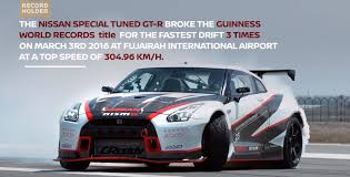world record nissan gt r drifts at over 300 kmph indian cars bikes