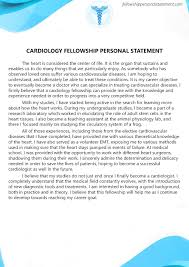 exceptional cardiology personal statement writing