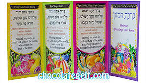 purim boxes discount of large purim boxes mitzvot of purim lg 200 pcs
