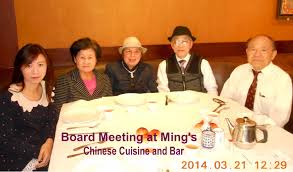 bureau de repr駸entation en alumni chung chi alumni n in n california