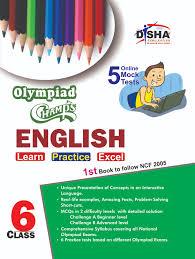 prepare well for maths olympiad 2015 olympiad books
