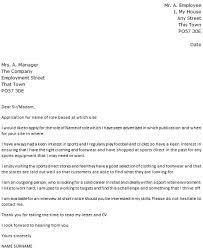high graduation coach cover letter