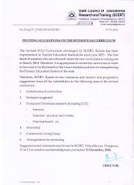 resume templates word accountant general kerala pensioners portal g h s s adoor download
