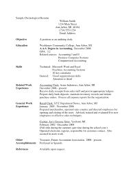 How To Write A Bartender Resume Retail Cashier Resume Sample Cashier Example Resume Resume