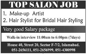 hair stylist salary 2015 hair stylist job islamabad top salon job make up artist jhang jobs