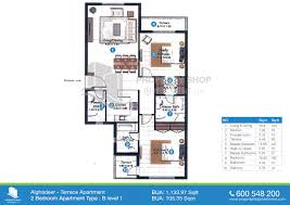75 Sqm To Sqft Floor Plans Of Al Ghadeer