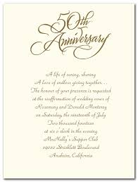 50th wedding anniversary invitations templates diy 50th wedding anniversary invitations together with