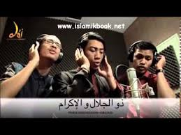 download mp3 asmaul husna merdu original video of asmaul husna 99 names of allah mp3 free download