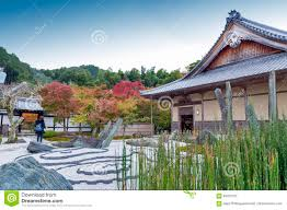 japanese zen garden during autumn at enkoji temple in kyoto japan