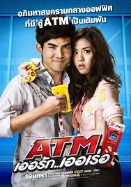 download film thailand komedi romantis 2015 atm er rak error thai romantic comedy this is really funny