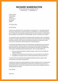 what u0027s a cover letter for a job memo example