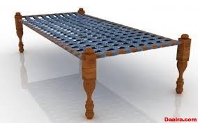 Folding Wooden Bed Raza Enterprises Sleeping Bed