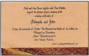 wedding celebration quotes wedding calligraphy invitations by hil ink calligrapher of