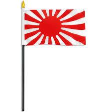 japan rising sun 4in x 6in flag