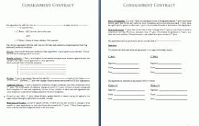 consignment contract template free contract templates