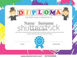 preschool graduation certificate kids diploma preschool certificate elementary school stock vector