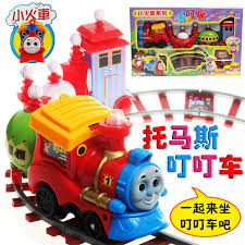 arrival thomas friends trackmaster trains electric