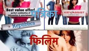height of plagiarism in nepali movies u2013 nepali movies films