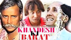 Ki by Khandesh Ki Barat Full Khandesh Movie Asif Aalbela Shafique