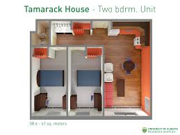 our residences residence services university of alberta unit types furnished 2 bedroom floor plan