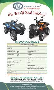 nebula automotive u2013 atv dealer in india atvs quad bikes four