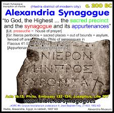 Flags Of Our Fathers Script The Great Basilica Synagogue Of Alexandria Destroyed By Hadrian