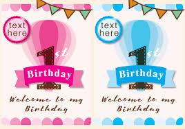 1st birthday invitation templates free download cloudinvitation com