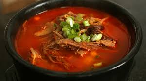 spicy beef and vegetable soup yukgaejang 육개장 youtube