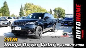 2018 range rover velar r dynamic p380 full review youtube