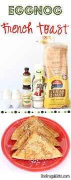 best 25 morning breakfast ideas on