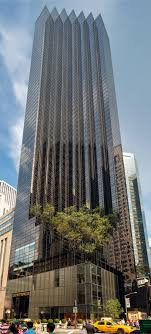 trump tower new york address trump tower new york history of trump tower nyc