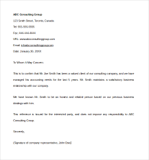 financial reference letter template bank reference letter world