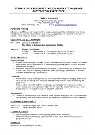 Part Time Job Resume Resume For Part Time Work Samples Of Resumes