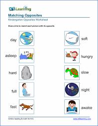 free preschool u0026 kindergarten activity worksheets printable