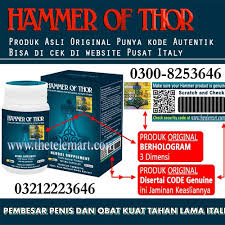 original hammer of thor in bhawana 0300 8253646 usa capsules in